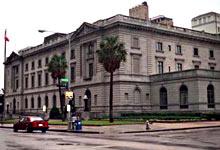 Houston MEPS